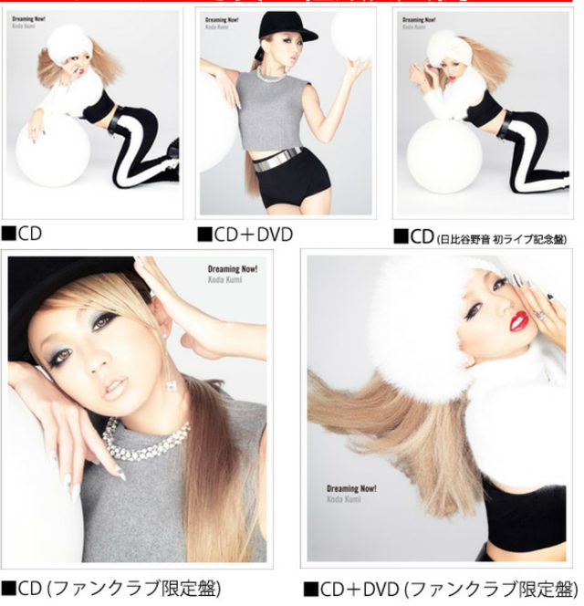 "Koda Kumi >> Album ""W FACE Inside~outside~"" Ae6e1f58d4f7e63b4758e707900b2cfe8ed20cc9_large"
