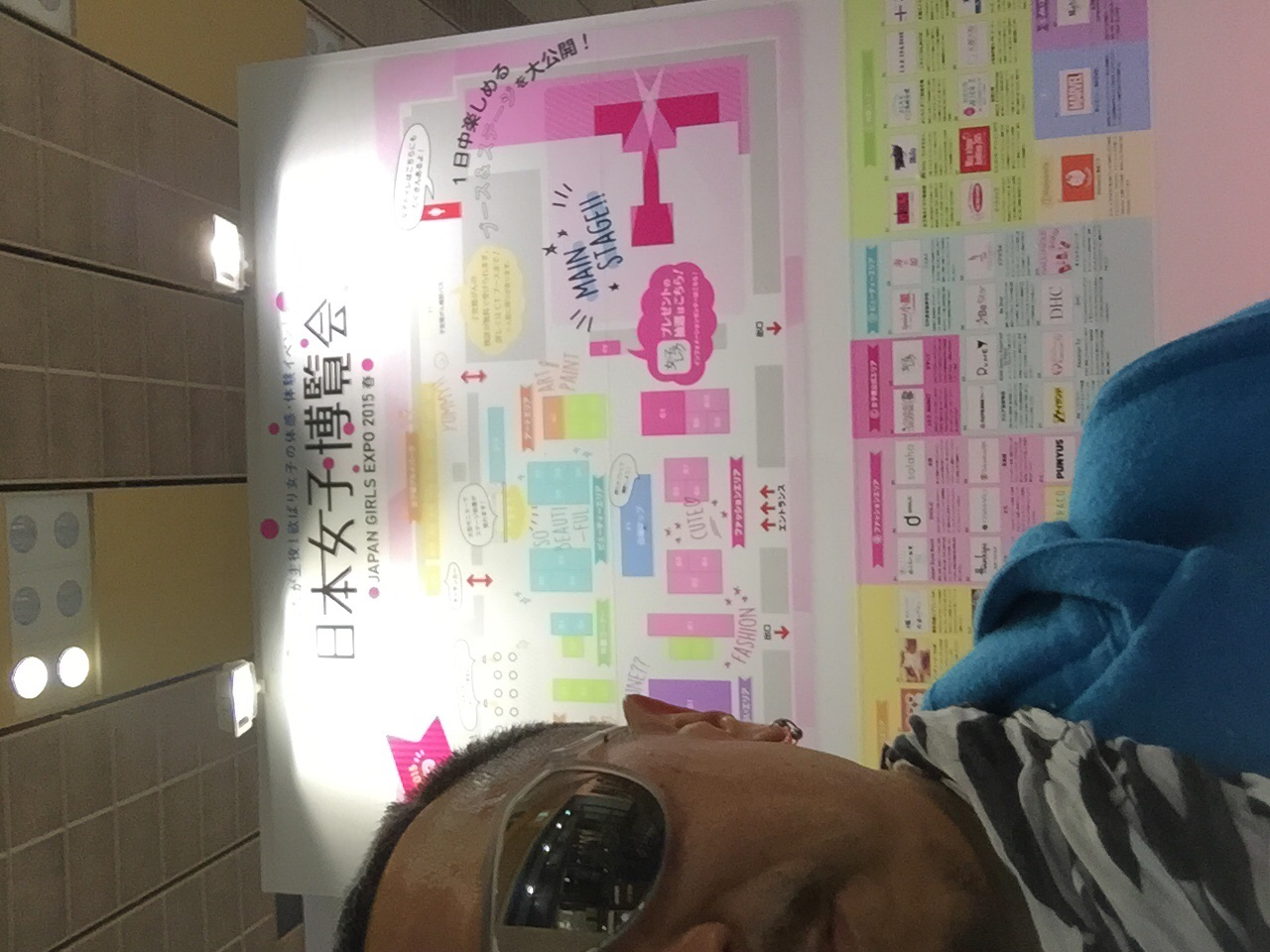 画像4: 日本女子博覧会明日開催!