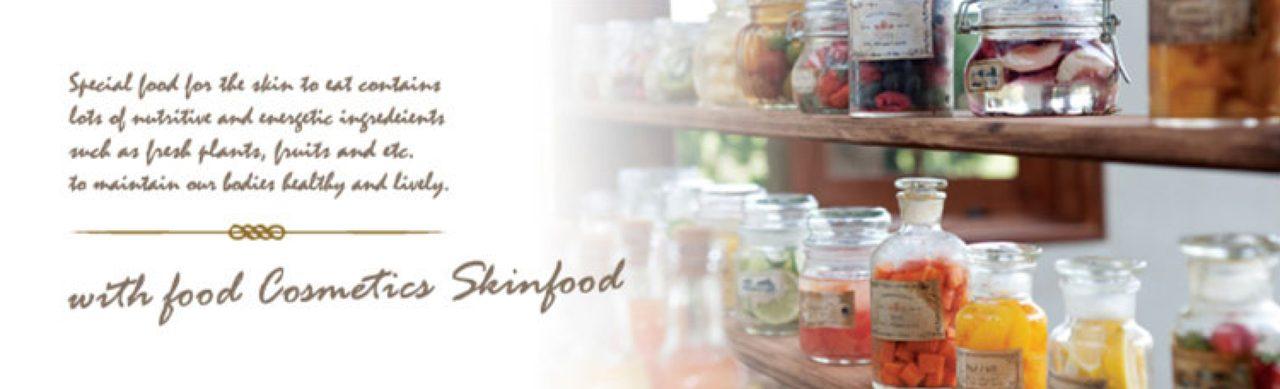 画像: 人気コスメブランド「SKINFOOD」 抽選で3名様に商品詰め合わせセットをプレゼント!