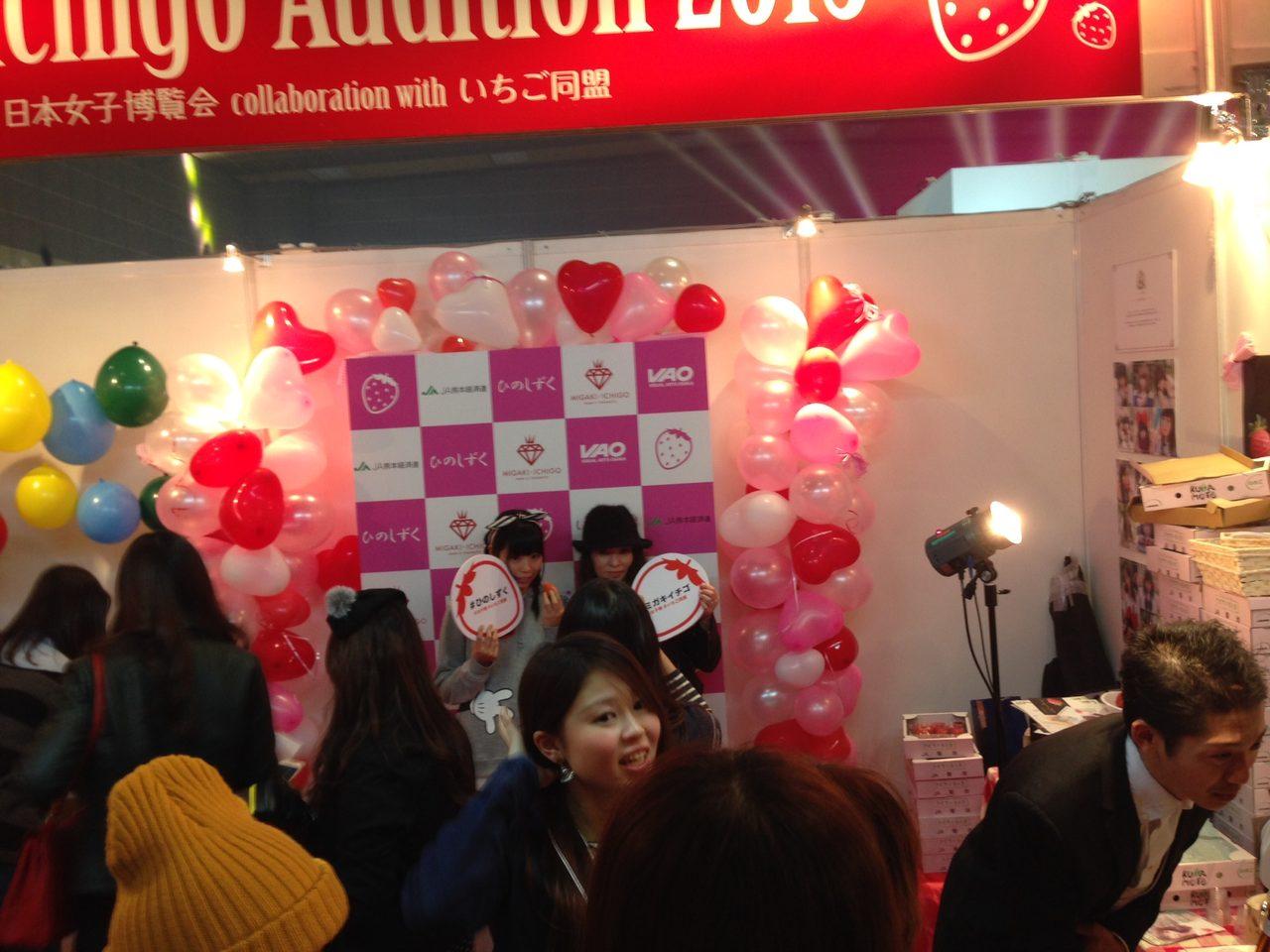 画像3: ガールズカルチャーを集めた夢の祭典「日本女子博覧会」に行ってきた