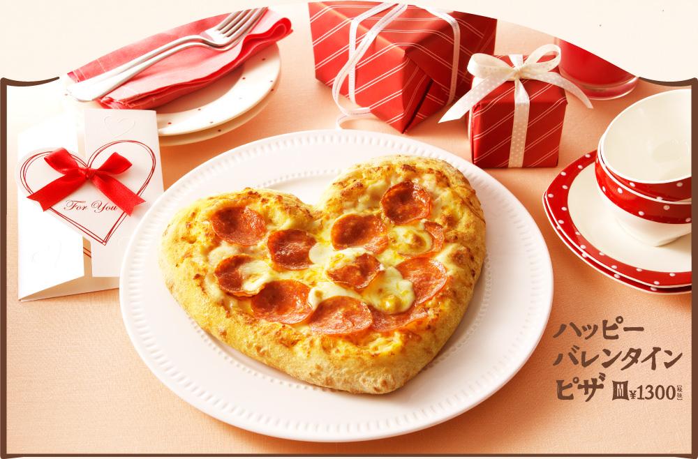 画像: 今年のバレンタインは、あえての「ひとり壁ドン」!