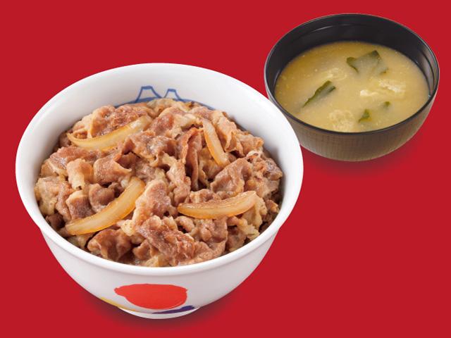画像: 出典: www.matsuyafoods.co.jp