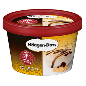 画像1: 出典: haagen-dazs.co.jp