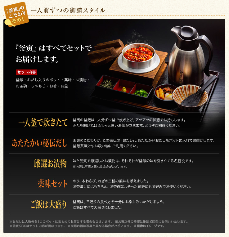 画像: www.kamatora.jp