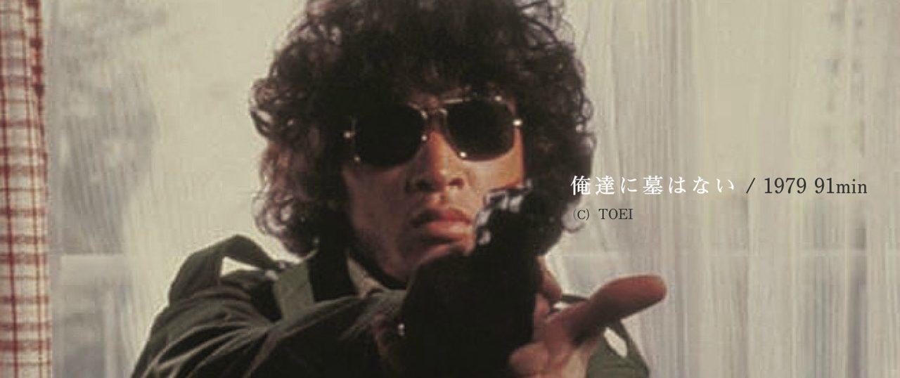 画像2: 【Singlesな男たち】松田優作に説明は要らない。