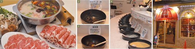 画像: 【渋谷】ベルサイユの火鍋城 本場北京の味と評判の火鍋と相性抜群の羊肉