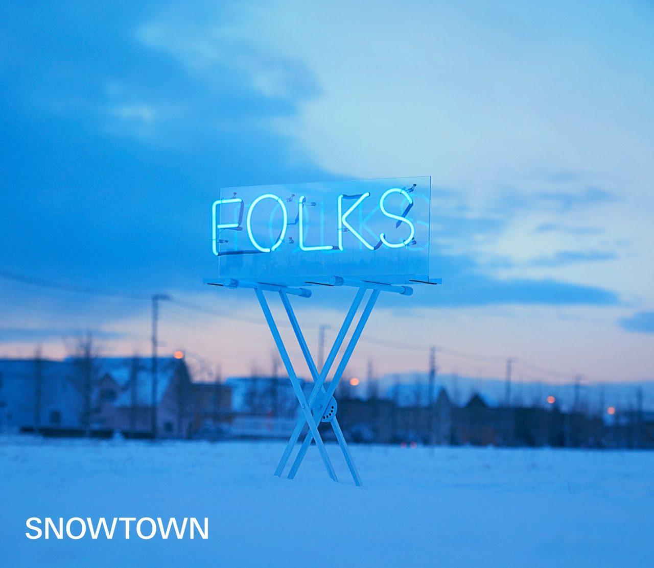 画像: 音楽で旅をする「SNOWTOWN」FOLKS
