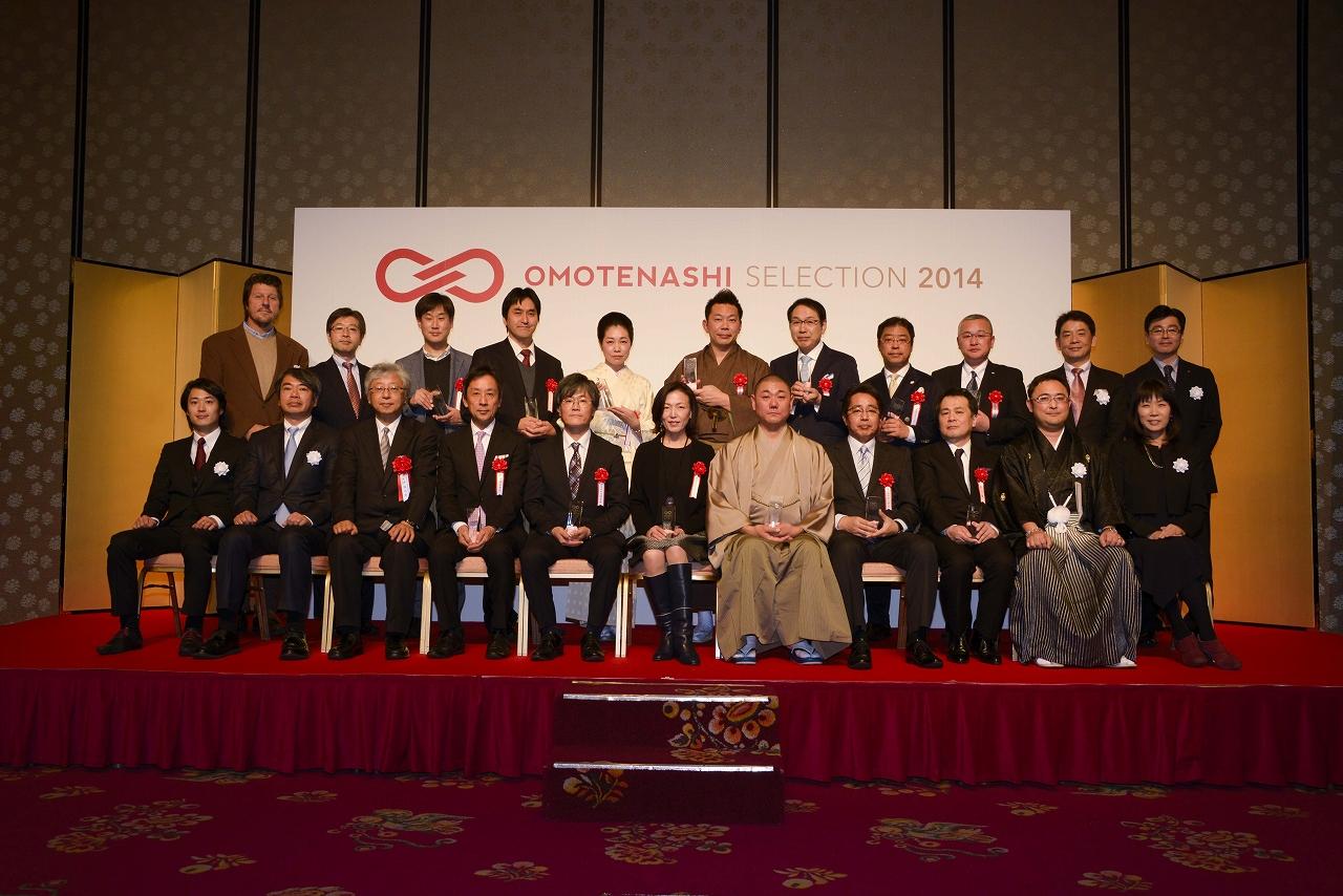 画像2: 日本の魅力であるおもてなしの心を 商品とサービスを通じて国内外へ発信