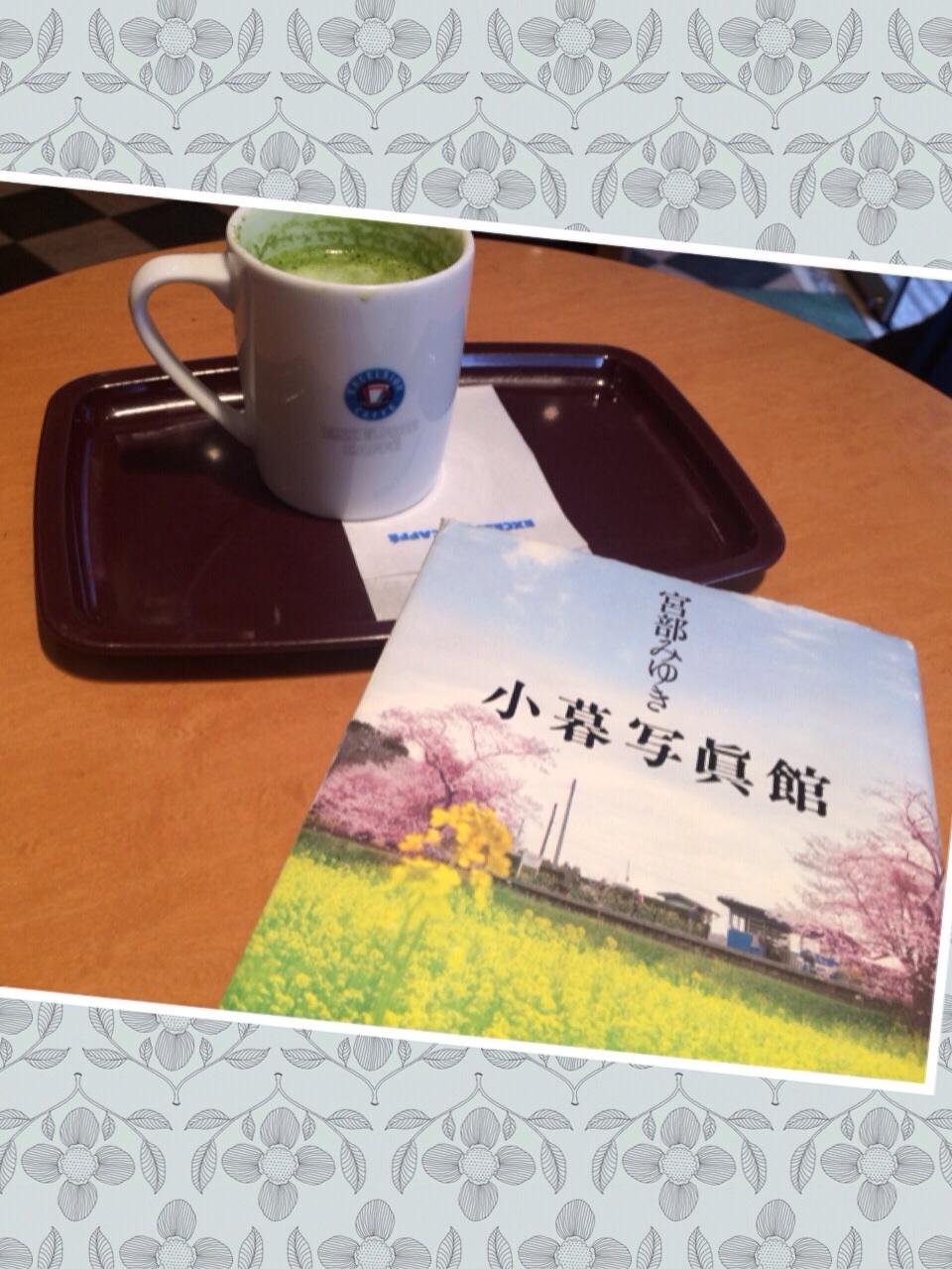 画像1: 【1人の時間を】渋谷でカフェ〜宮前平で温泉の旅【ゆっくりと】