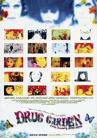 画像2: 広田レオナの二本目の監督作「お江戸のキャンディー」が完成。江戸で繰り広げられるBLの世界。
