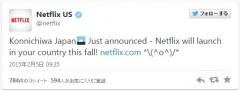画像: Netflixが日本にやってくる!!!
