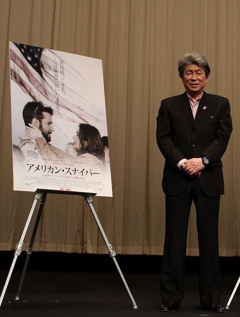 画像: 伝説の狙撃手の自伝を映画化!「『アメリカン・スナイパー』は戦争の本質に肉迫した極めてリアルな映画」と鳥越俊太郎氏