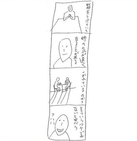 画像2: 浅野忠信の4コマ漫画がゆるーくてイイ!