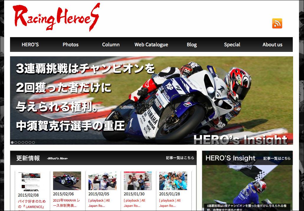 画像2: バイクレースの現場に一番近いところからダイレクトにレポートが届く「Racing Heroes」