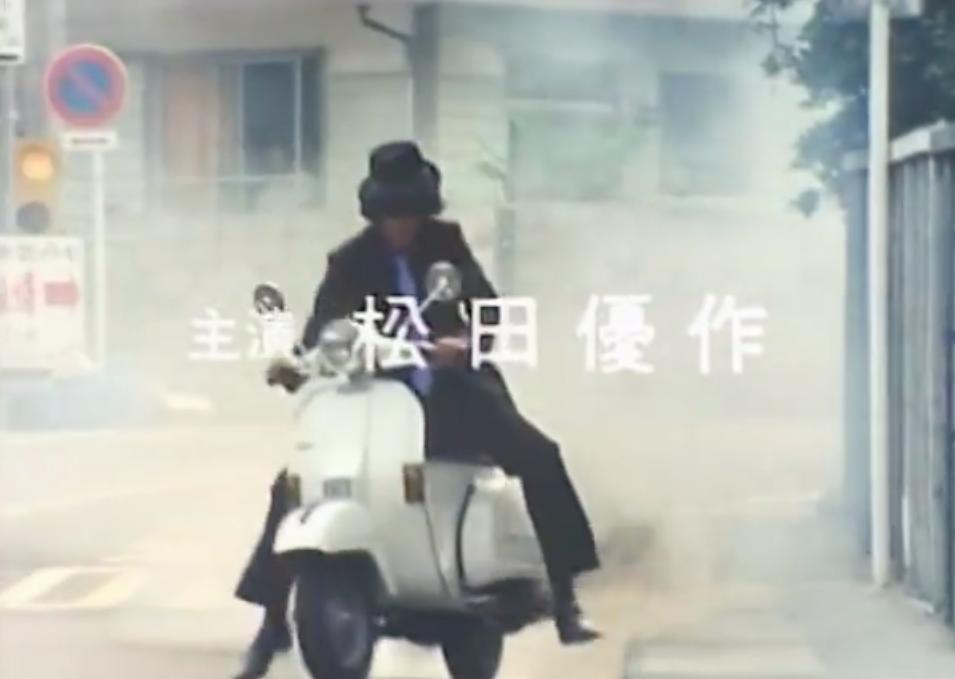 画像2: エンターテイメントの中のかっこいいバイク乗りシリーズw 工藤俊作よ、永遠に。