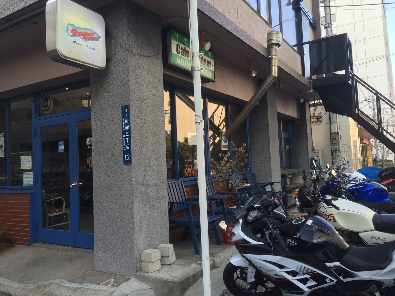 画像2: バイク乗りが集うカフェーMotorist Cafe Super Racer