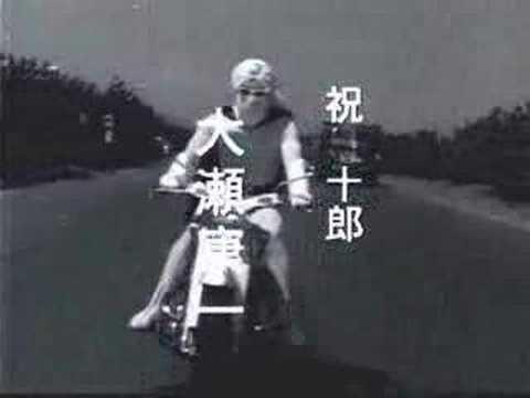 画像1: 団塊の世代なら涙が。国産バイクヒーローの(多分)第一号とは!