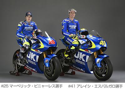 画像: バイク各社 モータースポーツに復帰相次ぐ、ってさ!