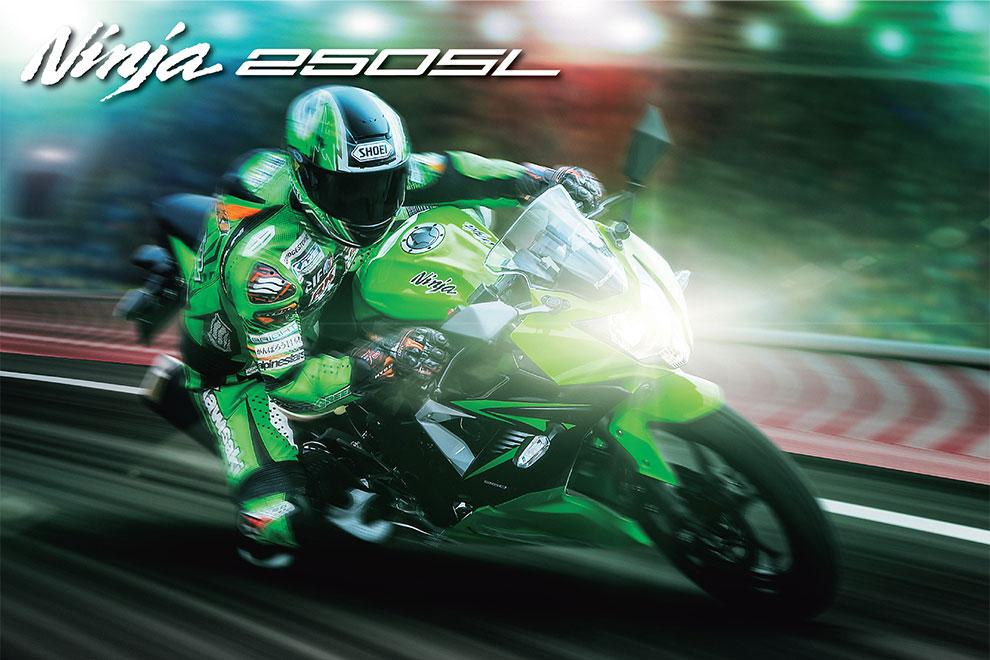 画像: Kawasaki Ninja 250SL : 新車価格 45万9000円 249cc水冷単気筒。最高出力29馬力。車重149kg