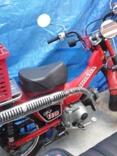 画像3: 昔乗っていたバイクシリーズ