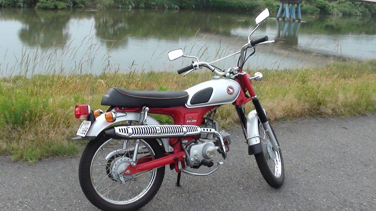 画像1: 昔乗っていたバイクシリーズ