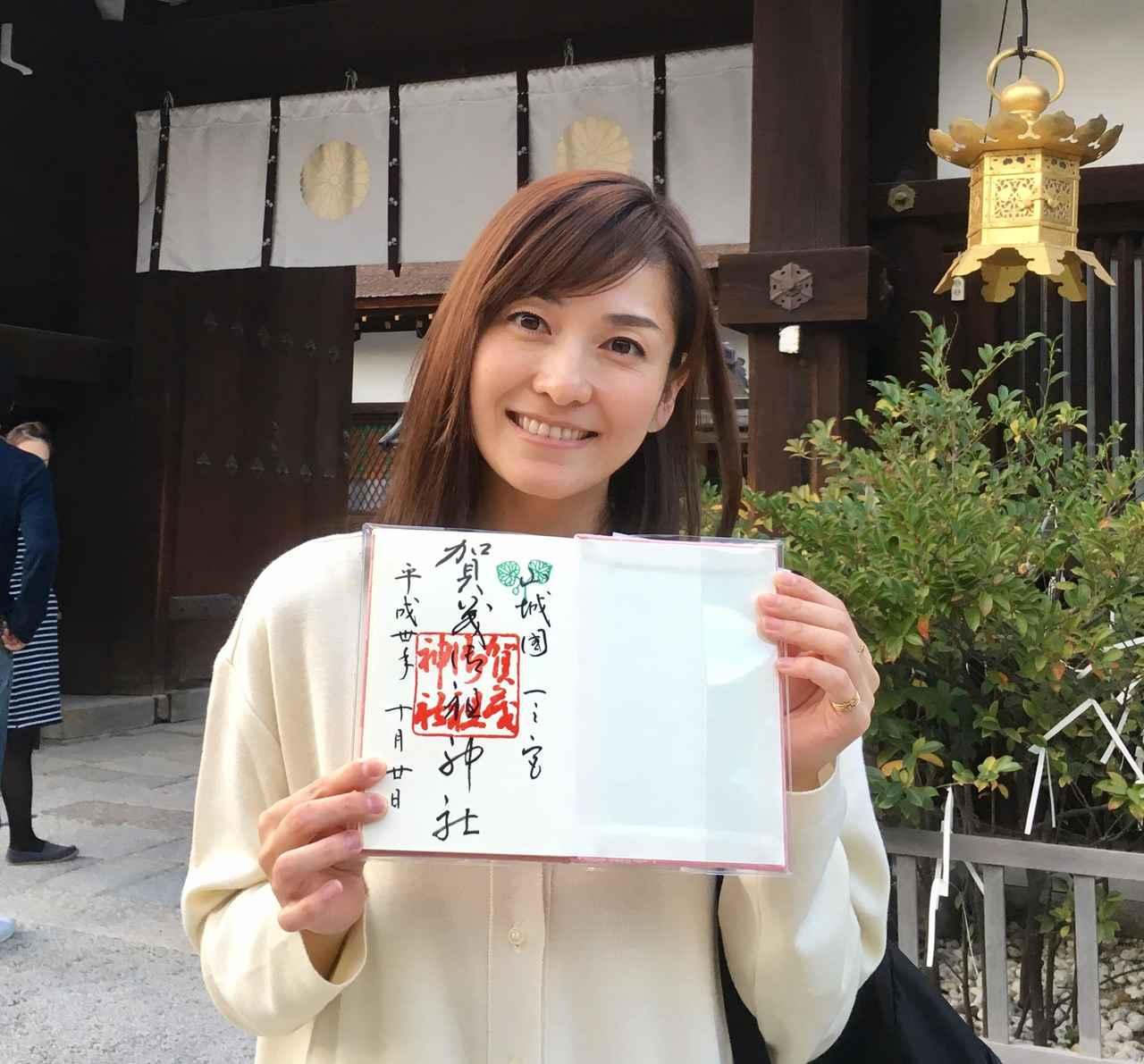 鈴木しおりの画像 p1_33