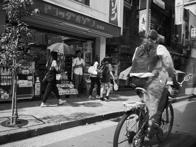 画像1: Street Snap from Ebisu to Hiroo