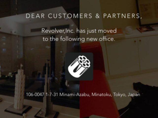 画像: Revolver,Inc. moved to...