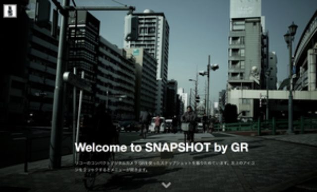 画像: Revolverで簡単HP作成機能をリリース