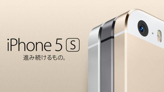 画像: iPhoneとはいったいなにか?高級機市場と低価格機市場とにブランドを細分化させたことの明暗は?(小川 浩)