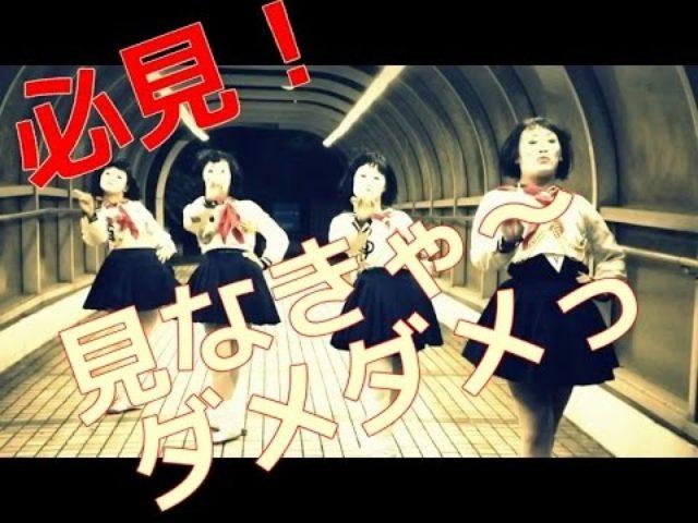 画像: 必見!日本エレキテル連合キレキレダンス 見なきゃダメダメっ - YouTube