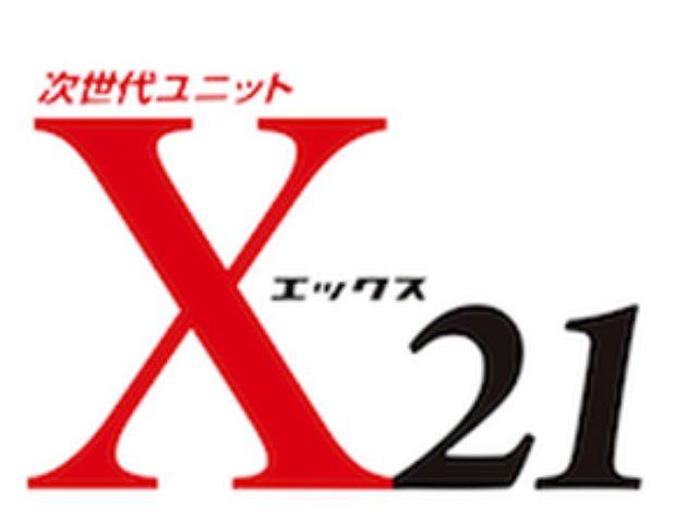 画像: 全日本国民的美少女コンテスト 第13回ファイナリストの21名がアイドルユニット結成: X21