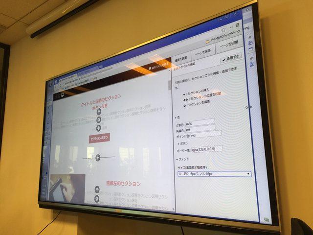 画像: 新CMS開発チュウ。
