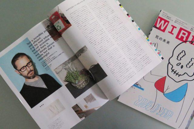画像: WIREDはどうやらMediumが好きらしい。 www.amazon.co.jp