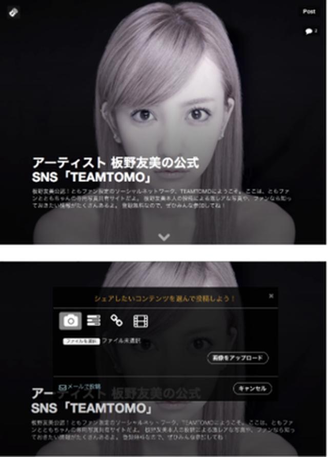 画像: ソーシャル系サービスのUIの、世界的なトレンドに合わせてみた(パクってみたw)。