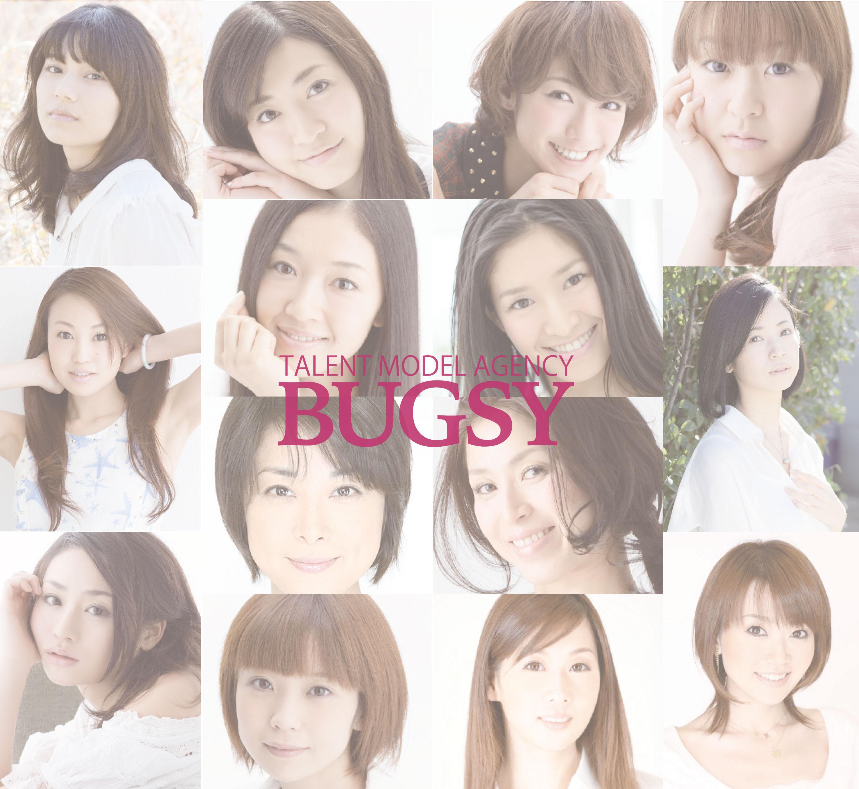 画像: Bugsy's - Revolver Community
