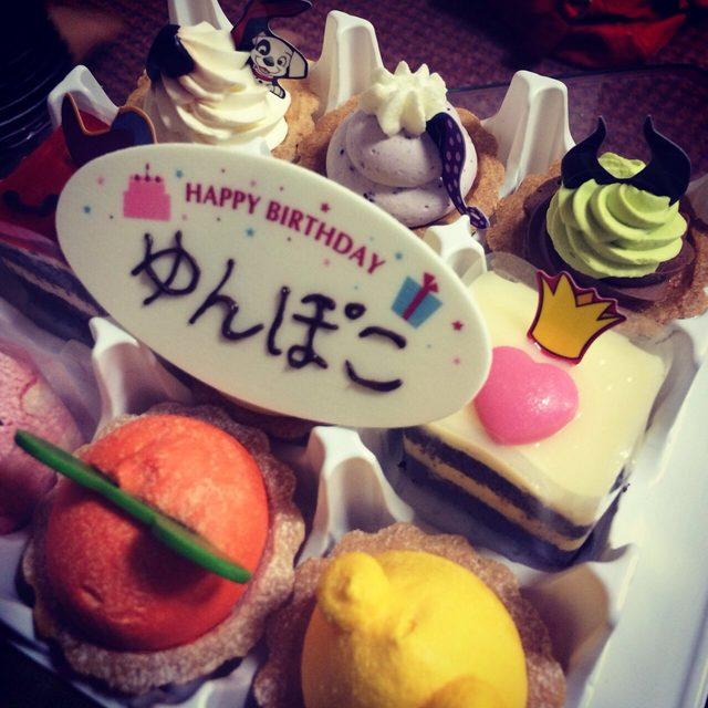 画像: cake♡