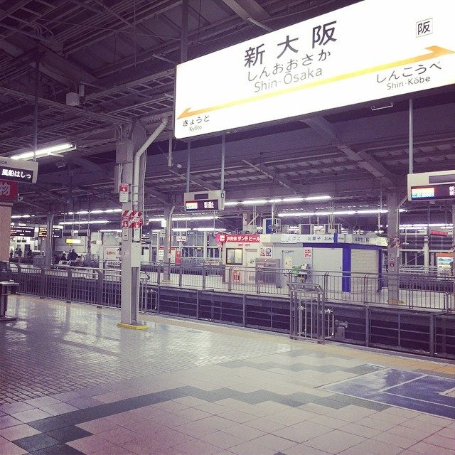 画像: #初めての#大阪#到着#大阪人が恐れる女#私だ