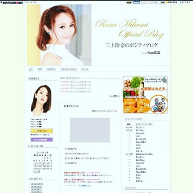 画像: #ダイヤモンドブログ#オフィシャル#diamondblop#official#open 宜しくお願いします!! 仕事の事以外も書きます(^∇^) instagram.com