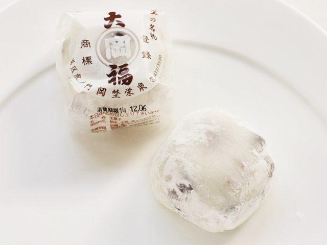 画像: デパ地下で買える、おいしい大福はコレ!!