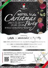 画像: ホテル&レジデンス六本木☆HOTEL Vida Christmas Party☆