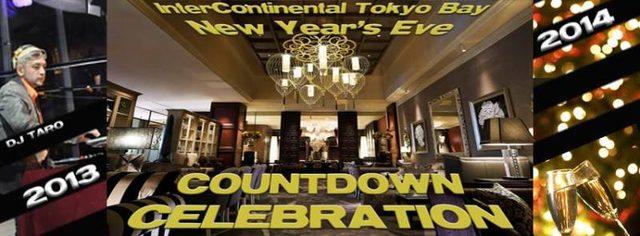 画像: ホテルインターコンチネンタル東京ベイ大晦日年越しカウントダウンパーティーのお知らせ!!