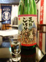 画像: 北陸新幹線の開業が待ち遠しい~というわけで北陸4県の産直グルメ日本酒バルです!