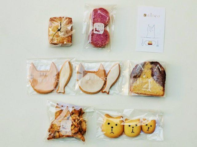 画像: 京都発 三毛猫という意味の焼き菓子屋「キャリコ」