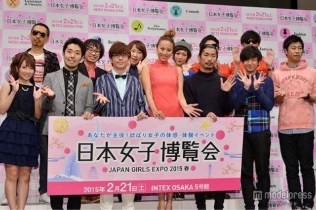画像: 「日本女子博覧会 JAPAN GIRLS EXPO 2015 春」の概要発表記者会見