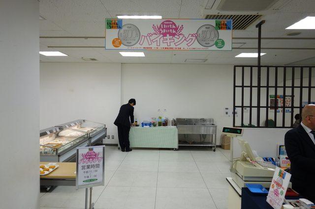 画像: 催事出品の商品でお好み定食をつくろう!!