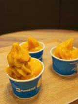 画像1: マンゴーソフトクリーム(芒果爽淇淋)