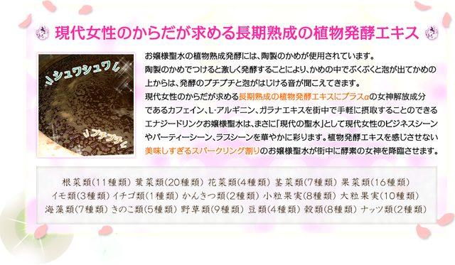 画像: www.ojyosama.jp