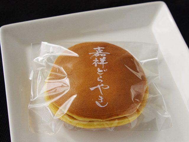 画像1: 神田達磨の姉妹店、手焼きどら焼き 嘉祥庵(かしょうあん)