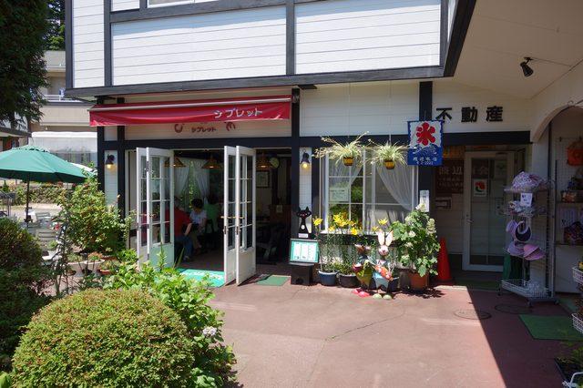 画像: 渡辺商会 www.sweets-banchou.com